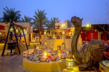 Al Hadheerah Tent at Bab Al Shams